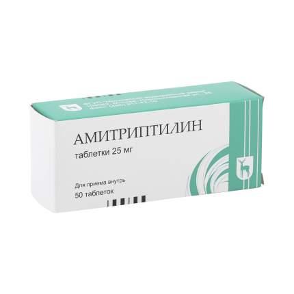Амитриптилин таблетки 25 мг 50 шт. Московский эндокринный завод
