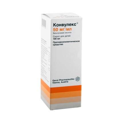 Конвулекс сироп для детей 50 мг/мл 100 мл