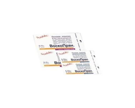 Повязка Воскопран с метилурацилом мазевая стерильная для заживления ран 5х7,5 см 5 шт.