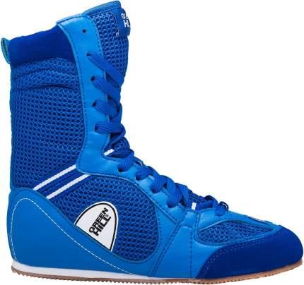 Боксерки Green Hill PS005, синие, 44