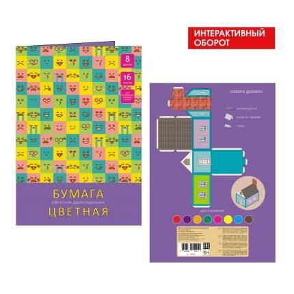 Бумага цветная офсетная двухсторонняя (А4, 16л, 8цв), ЦБ2168300