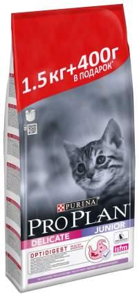 Сухой корм для котят Pro Plan Junior Delicate, индейка, 1,9 кг