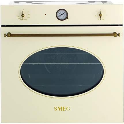Встраиваемый электрический духовой шкаф Smeg SF800PO Beige