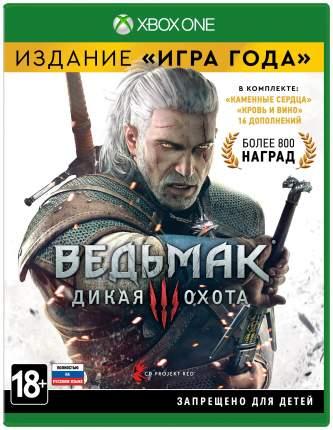 """Игра Ведьмак 3: Дикая Охота. Издание """"Игра года"""" для Xbox One"""