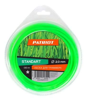 Леска для триммера PATRIOT Standart D 2,0 мм L 130 м 805201047