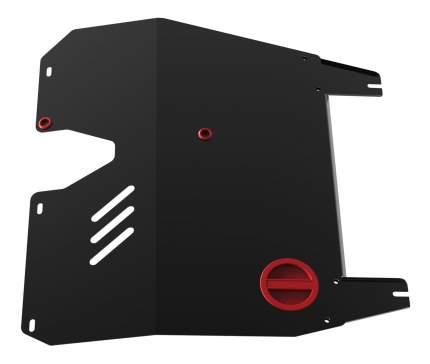 Защита двигателя Автоброня для Mitsubishi (111.04002.3)