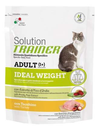 Сухой корм для кошек TRAINER Solution Ideal Weight, при ожирении, индейка, 0,3кг