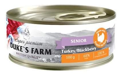 Консервы для кошек DUKE'S FARM Senior, для пожилых, индейка, ежевика, 100г