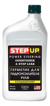 Герметик Step Up 946мл SP7029