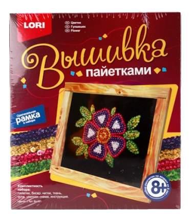 Вышивка для детей LORI Цветик