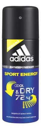 Дезодорант-антиперспирант Adidas Sport Energy 150 мл