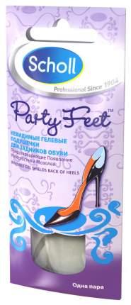 Гелевые подушечки Scholl party feet для задников обуви 2 штуки