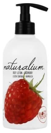 Лосьон для тела Naturalium Body Lotion Raspberry 370 мл