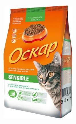 Сухой корм для кошек Оскар Sensible, с чувствительным пищеварением, домашняя птица, 0,4кг