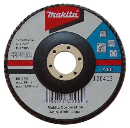 Круг лепестковый шлифовальный для шлифовальных машин Makita D-27305