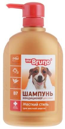 Шампунь-бальзам для собак Mr.Bruno №3 Жесткий стиль, для жесткой шерсти, 350 мл