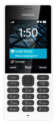 Мобильный телефон Nokia 150 Dual SIM White (RM-1190)