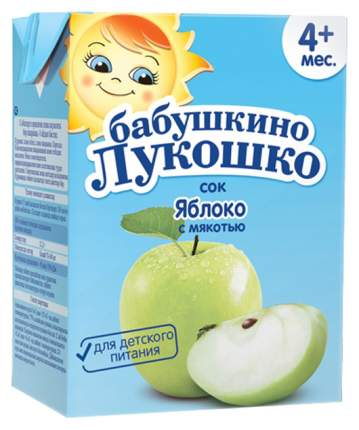 Сок Бабушкино Лукошко Яблоко с мякотью с 4 мес 200 мл