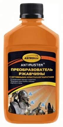 Преобразователь ржавчины ASTROhim Antiruster 500мл 890г AC472