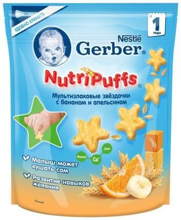 Печенье Gerber Мультизлаковые звездочки с бананом и апельсином с 12 мес 50 г