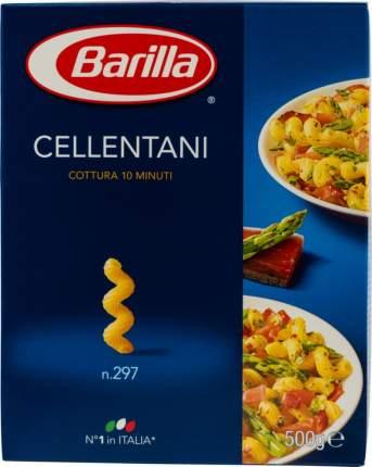 Макаронные изделия Barilla cellentani 500 г