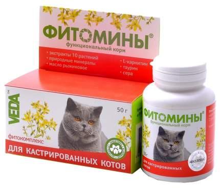 Витаминный комплекс для кошек VEDA Фитомины, для кастрированных 50 г