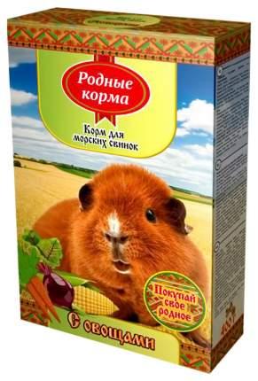 Корм для морских свинок Родные корма Родные корма, овощи 0.4 кг 1 шт