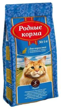 Сухой корм для кошек Родные корма, для стерилизованных, курица, 0,409кг