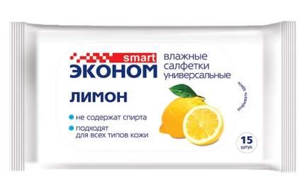 """Влажные салфетки Эконом smart салфетки """"Лимон"""" 15 шт"""