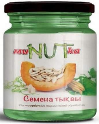 Паста МиNUTка урбеч семена тыквы 200 г