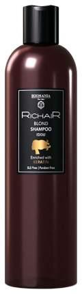 Шампунь Egomania RicHair Blond 400 мл