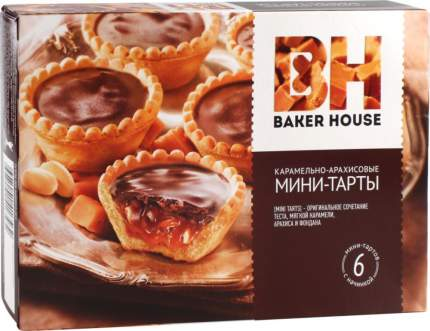 Мини-тарты Baker House карамельно-арахисововые 240 г
