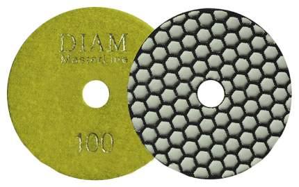 Алмазный гибкий шлифовальный круг DIAM MasterLine №100 сухая полировка 000566