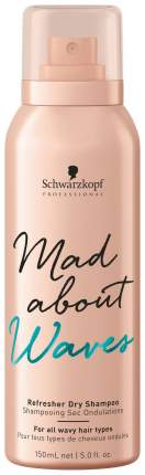 Сухой шампунь Schwarzkopf Mad About Waves Refresher Dry Shampoo
