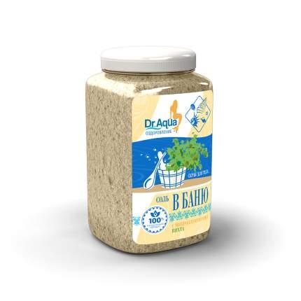 Соль морская природная для бани (Пихта) Dr. Aqua 850 гр