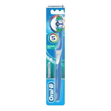 Зубная щетка Oral-B Комплекс Пятисторонняя чистка 40 средняя 1шт