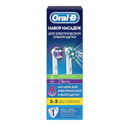 Насадка для зубной щетки Braun Oral-B  Cross Action/3D White 8 шт