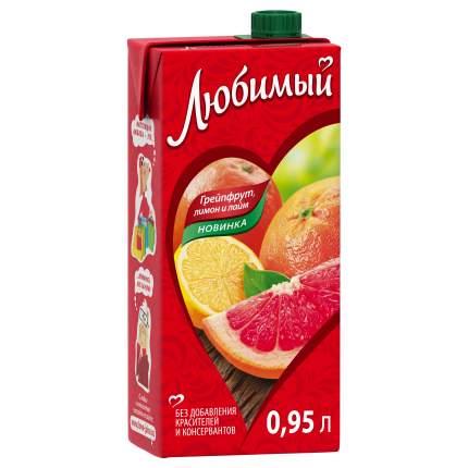 Напиток сокосодержащий Любимый грейпфрут-лимон-лайм 0.95 л