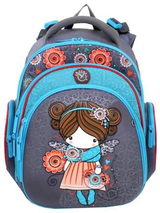 Рюкзак детский Hummingbird Девочка для девочек Серый TK19