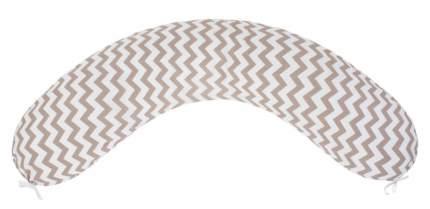 Подушка для беременных AmaroBaby 170х25 (Зигзаг кофе)
