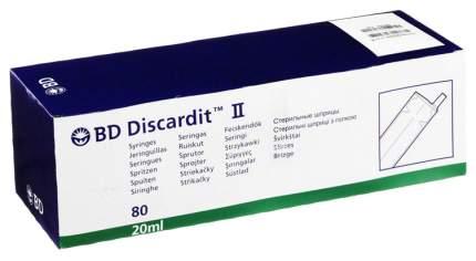 Шприц BD Discardit 2-х компонентный 20 мл 0,8 x 40 мм 80 шт.