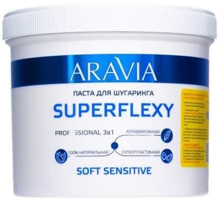 Паста для шугаринга Aravia Professional Superflexy Soft Sensitive 750 г