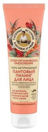 Пилинг для лица Рецепты Бабушки Агафьи Таежные истории Пантовый 75 мл