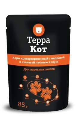 Влажный корм для кошек ТЕРРА КОТ, с индейкой и телячьей печенью, 26шт по 85г