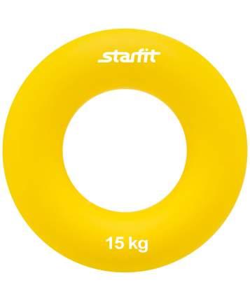 Эспандер кистевой StarFit ES-404 15 кг