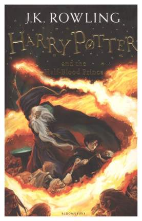 Книга «Harry Potter 6 and the Half-Blood Prince»