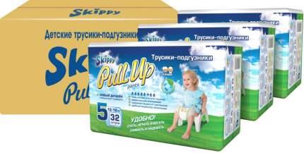 Трусики -подгузники детские Skippy Pull Up, размер 5 (12-18кг), 96 шт. набор 3x32 шт.