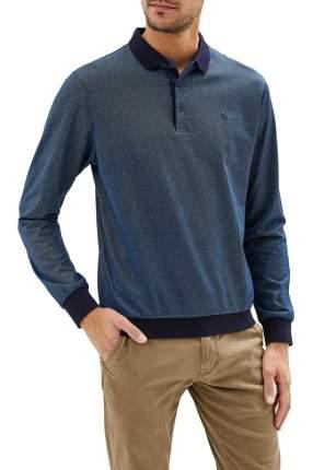 Рубашка мужская La Biali L9664-1/219-6 синяя 3XL