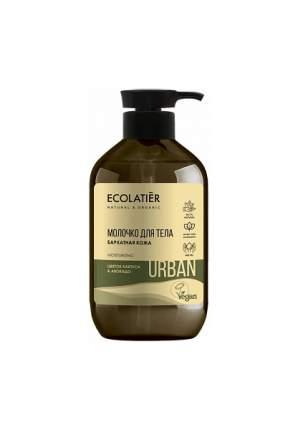 Молочко для тела Ecolatier Urban Цветок кактуса и авокадо 400 мл