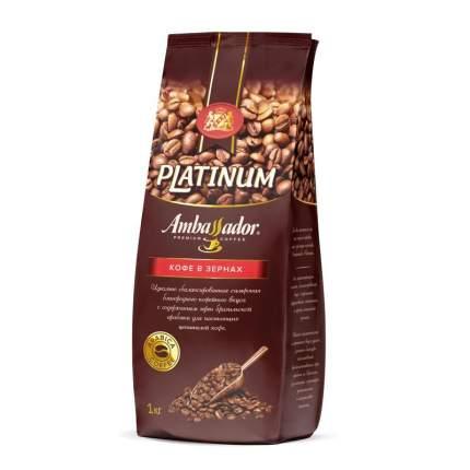 Кофе Ambassador platinum натуральный жареный в зернах 1 кг